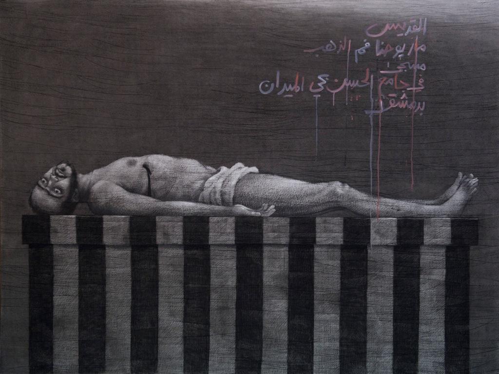 2013 - Saint Jean Chrysostome à Damas ..., 2013. Fusain sur papier, 150 x 200 cm. © Youssef Abdelke.